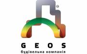 Компания ГЕОС подвела итоги 2018 года: расширили свое присутствие в ЕС и стартовали работы в регионах Украины