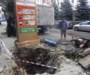 Киев будет судиться с «Киевэнерго» из-за разрытых дорог