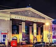 Кинотеатр «Киев» не изменит своего целевого назначения