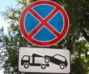 Стало известно, когда начнут эвакуировать неправильно припаркованные авто в Киеве