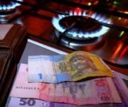 Норму потребления газа домохозяйствами без счетчиков уменьшили в 3 раза задним числом