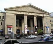 Уже нашлись желающие арендовать кинотеатр «Киев»