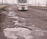 Дорогу под Киевом назвали худшей в Украине