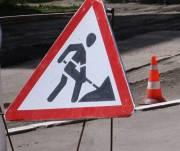 Улицу Туполева закроют для проезда транспорта