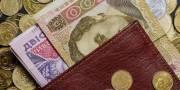 Что изменится с 1 марта в Украине: повышение пенсий и монетизация субсидий