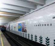 Один из входов на станцию метро «Святошин» закроют с 23 марта