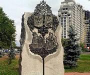 Памятник дружбы между Киевом и Москвой хотят демонтировать
