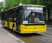 Киев возьмет 50 миллионов евро кредита на обновление коммунального транспорта