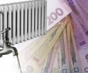Жителям Шевченковского района вернули более 2 миллионов гривен за некачественно предоставленные коммунальные услуги
