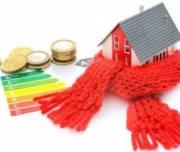 «Теплые кредиты» начал выдавать еще один банк