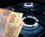 Правительство требует от «Нафтогаза» снизить цену на газ