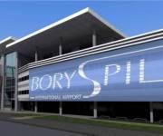 Строить новый терминал в «Борисполе» будут на условиях государственно-частного партнерства