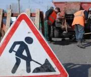 В столице ограничат движение на Крутом спуске и Харьковском шоссе