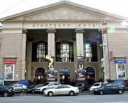 Сегодня состоится конкурс на право аренды кинотеатра «Киев»