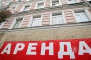 Украинский сервис посуточной аренды Apartila предложил варианты платного размещения в каталоге