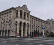 Главпочтамт в Киеве хотят продать