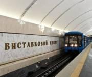 За два года построят еще один выход со станции метро «Выставочный центр»