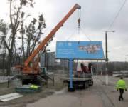За месяц в столице демонтировали более тысячи рекламных средств