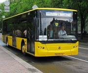 КГГА обнародовала схему движения транспорта во время «Забега под каштанами»