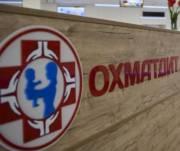 Строительство нового корпуса «Охматдет» подорожает