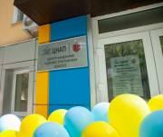 В Киеве открыли новый ЦНАП