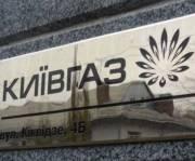 Специалисты обнаружили много нарушений в работе «Киевгаза»
