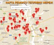 В столице появилась карта ремонта теплосетей