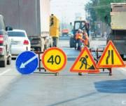 Киевлян снова предупредили о ремонте на Южном мосту