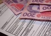 В Украине размер субсидий сократился почти вдвое
