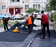 В столице отремонтируют дороги в 159 дворах