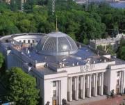 В ВР внесли законопроект о рынке электроэнергии и «зеленой» энергетике