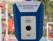 Киевлянам сообщили, где установили тревожные кнопки