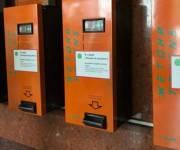 Киевский метрополитен не будет возвращать автоматы по продаже жетонов