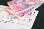 Киевляне оплатили коммунальные услуги на 100%