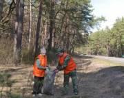 В столице появились посты охранников, которые будут предупреждать несанкционированное выбрасывание мусора