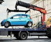 Об авто, которое забрали на штрафплощадку теперь можно узнать онлайн