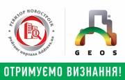Два ЖК стали победителями в исследовании рынка «Ревизор новостроек»