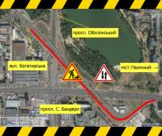 На мостах на пересечении улицы Богатырской с проспектом Оболонским и Бандеры ограничат движение