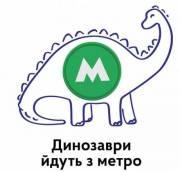 В Киеве две станции метро начинают работать без жетонов
