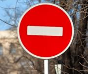 Улицу Владимирскую перекроют до понедельника