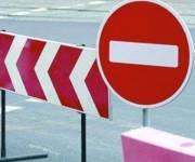 На Надднепрянском шоссе ограничат движение
