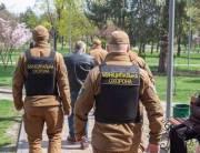 Гидропарк будет охранять муниципальная охрана