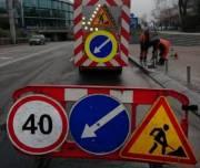 В Украине подсчитали, сколько нужно денег, чтобы отремонтировать все дороги