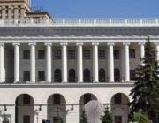 Начали ремонт Национальной музыкальной академии Украины им. П. И. Чайковского