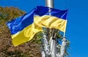 Где в Киеве перекроют дороги на День флага и в День независимости