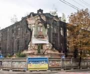 В Киеве подали первую заявку на заключение охранного договора относительно памятника архитектуры
