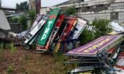 В июле коммунальщики демонтировали больше тысячи рекламных щитов