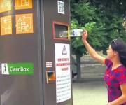 В общественных местах могут появиться автоматы для сбора пластиковых бутылок