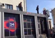 Возле Центрального железнодорожного вокзала в Киеве убрали рекламу