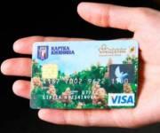 «Киевский метрополитен» объяснил, когда карточка киевлянина может быть заблокирована